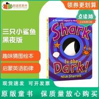 【速发a】 点读版 Shark in the Dark 三只小鲨鱼黑夜版 英国进口纸板书 吴敏兰 毛毛虫点读笔配套书 英