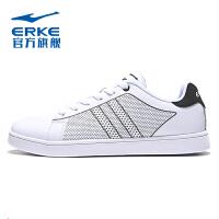 鸿星尔克男鞋小白鞋男2018新款耐磨百搭板鞋潮流休闲运动鞋男板鞋