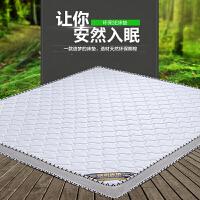 天然椰棕床垫1.8偏硬护脊棕垫1.5儿童乳胶床垫定做折叠 1