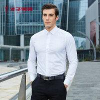 才子男装(TRIES)长袖衬衫男士2018秋新款几何提花青年款商务修身长袖衬衫