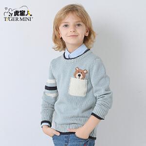 小虎宝儿童装男童纯棉长袖毛衣儿童休闲套头衫2018春装新品中大童