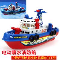 儿童电动玩具船模型 水上电动轮船可洗澡戏水玩具 喷水海上消防船