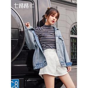 七格格半高领打底衫女短袖条纹t恤2019新款春装紧身上衣显瘦内搭