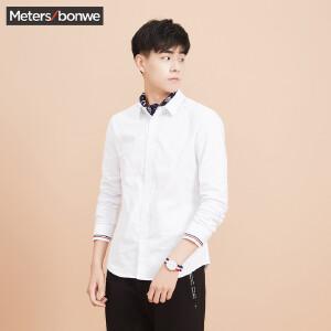 美特斯邦威长袖衬衫男士春秋季新款修身显瘦白衬衣商务韩版休闲