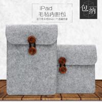 9.7寸平板电脑内胆包新ipad9.7布袋2017款苹果Air2超薄保护套12.9 9.7寸 灰色