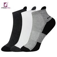 FANGCAN 2双装运动袜子男夏季棉棉船袜羽毛球篮球网球加厚防臭毛巾