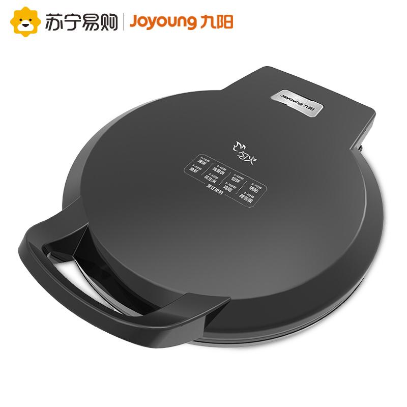 【苏宁易购】Joyoung/九阳 JK-30K09电饼铛蛋糕机煎烤机烙饼机双面电饼铛正品上下独立控制-创新导油槽-双面加热