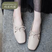 玛菲玛图单鞋女2020春款平底头层牛皮蝴蝶结鞋夏季孕妇鞋包头半托外穿女鞋1641-5