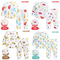 婴儿纯棉长袖套装宝宝空调服婴儿薄款可爱印花睡衣春秋婴童春秋装