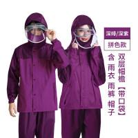 骑行雨衣电动车防暴雨雨衣套装加厚全身分体外卖骑行摩托车防水外套男双层女雨裤