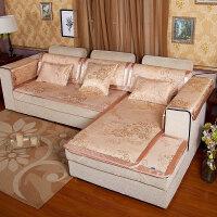 御目 沙发垫 夏季冰丝布艺欧式简约现代防滑夏凉沙发巾罩沙发垫凉席套全盖坐垫子椅子坐垫家居用品