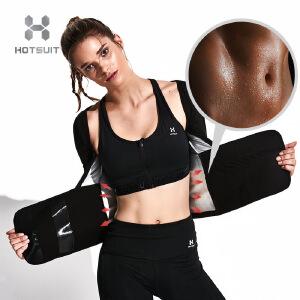 美国后秀HOTSUIT女子爆汗服运动收腹出汗服健身衣暴汗服爆汗衣6540907