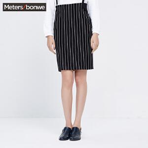 【2件2.5折到手价:26.5】美特斯邦威女半身裙春装女摇滚可脱卸背带中裙258242