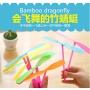 竹蜻蜓手搓塑料儿童益智80后怀旧小玩具包邮