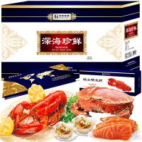 【礼券】海洋世家 海鲜礼盒大礼包2888型礼券礼品卡 团购礼盒 海鲜水产