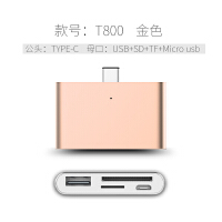 20190629232716091TYPE-C读卡器 安卓手机OTG线高速TF/SD/U盘键盘鼠标转接头 (TF +