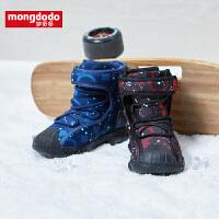mongdodo梦多多童鞋儿童棉鞋冬季2019新款男童女童户外防水雪地靴