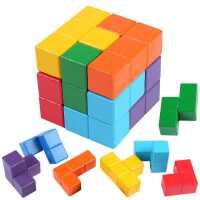 儿童七巧板智力拼图积木制索玛立方体俄罗斯方块智力魔方早教玩具