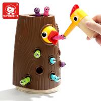 抖音宝宝益智玩具1-2-3岁男孩婴儿童智力开发抓捉虫钓鱼玩具女孩