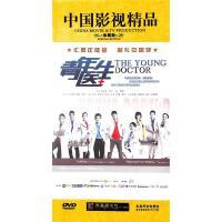 青年医生-十六碟装DVD