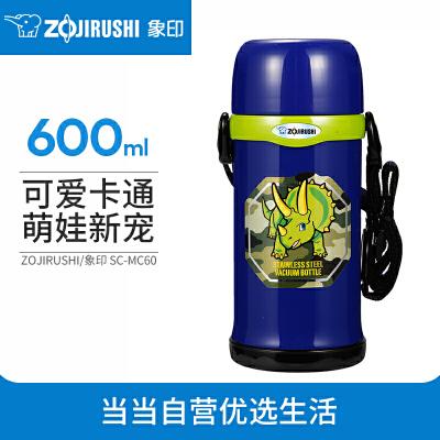 象印(ZO JIRUSHI) 600ml不锈钢真空保温保冷儿童杯壶水杯子SC-MC60 AZ蓝色