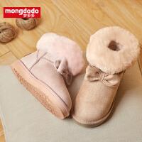 mongdodo梦多多童鞋儿童棉鞋冬季2019新款外翻细腻绒毛温暖雪地靴
