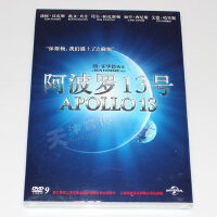 正版 阿波罗13号 盒装DVD 2D9 阿波罗十三号 Apollo 13