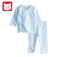 小猪班纳童装宝宝保暖衣套装春装新款儿童纯棉睡衣婴儿内衣家居服