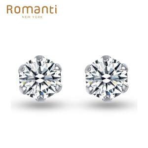 罗曼蒂珠宝白18K金钻石耳钉女款六爪时尚简约钻石耳饰可定制铂金pt950 需定制