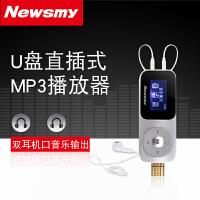 纽曼MP3播放器8G运动型跑步U盘直插英语复读机变速迷你随身听录音笔FM收音机TXT阅读器