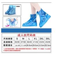 防雨鞋套雨天鞋男女加厚防滑耐磨学生儿童旅游防水便携式鞋套