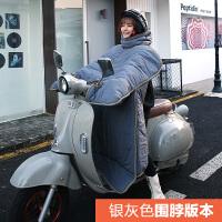 电动车挡风棉被 电瓶车挡风被冬季电车加绒加厚摩托车防风罩电动自行车衣防水冬天