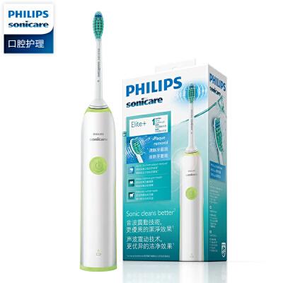 飞利浦电动牙刷HX3216成人自动智能家用充电式声波震动美白牙刷绿色入门优选 智能计时 成人电动牙刷