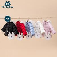 【满300减150】迷你巴拉巴拉儿童羽绒服1-3岁宝宝男女童婴儿童装幼童保暖冬装