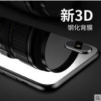 【支持礼品卡】倍思iPhoneX钢化膜苹果X后膜手机背膜防滑10全屏覆盖iphone X贴纸