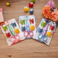 广博手工工具套装创意剪纸儿童DIY工具套装益智早教文具