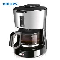 飞利浦(Philips)咖啡机HD7450/00