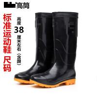 男士耐磨工作水鞋中高筒雨鞋低帮套鞋牛筋底防滑雨靴防水软底胶鞋