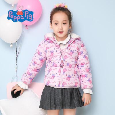 【3件3折到手价:98.7】小猪佩奇童装女童冬装粉色小猪满印短款连帽棉服