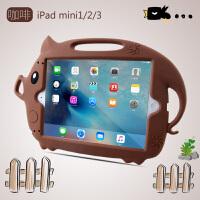 苹果ipad保护套9.7寸可爱4硅胶2019Mini5全包壳软儿童防摔2018新款Air3平板Pro