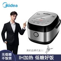 美的(Midea)电饭煲电饭锅3L智能预约IH电磁加热低糖电饭煲触控低糖健康智能 30LH5