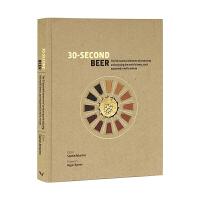 30秒读科普 啤酒 30 Second Beer 英文原版 英文版英语科普读物 进口原版书籍