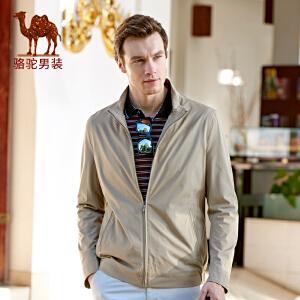 骆驼男装 新款时尚立领青年商务休闲夹克衫纯色男士外套