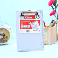 晨光ADM94863/94870 A4/A5线型夹 防滑书写板夹 写字垫板 阅读板