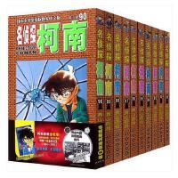 《现货 》名侦探柯南漫画书81-90册青山刚昌85 86 87 88 89 90全新上市发售 日本漫画悬疑推理小说漫画