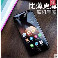 【支持礼品卡】倍思iPhone6手机壳苹果6s超薄6plus透明套软胶硅胶防摔6P潮男女6p