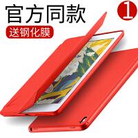 【支持礼品卡】苹果ipad4保护套 防摔壳全包边ipad2保护套ipad3平板电脑带休眠