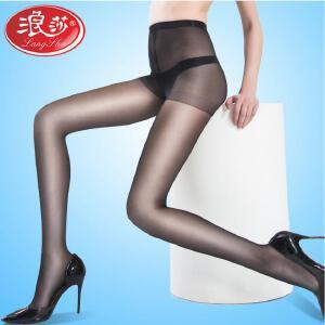 3条浪莎丝袜超薄脚尖透明包芯丝连裤袜夏季防勾丝肉色丝袜打底袜