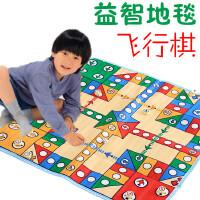 创意儿童益智大号飞行棋 亲子互动游戏地毯 宝宝爬行垫飞行棋玩具 早教棋类玩具