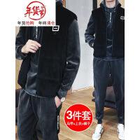 金丝绒卫衣套装男秋冬季韩版潮流情侣运动外套加绒休闲装三件套男